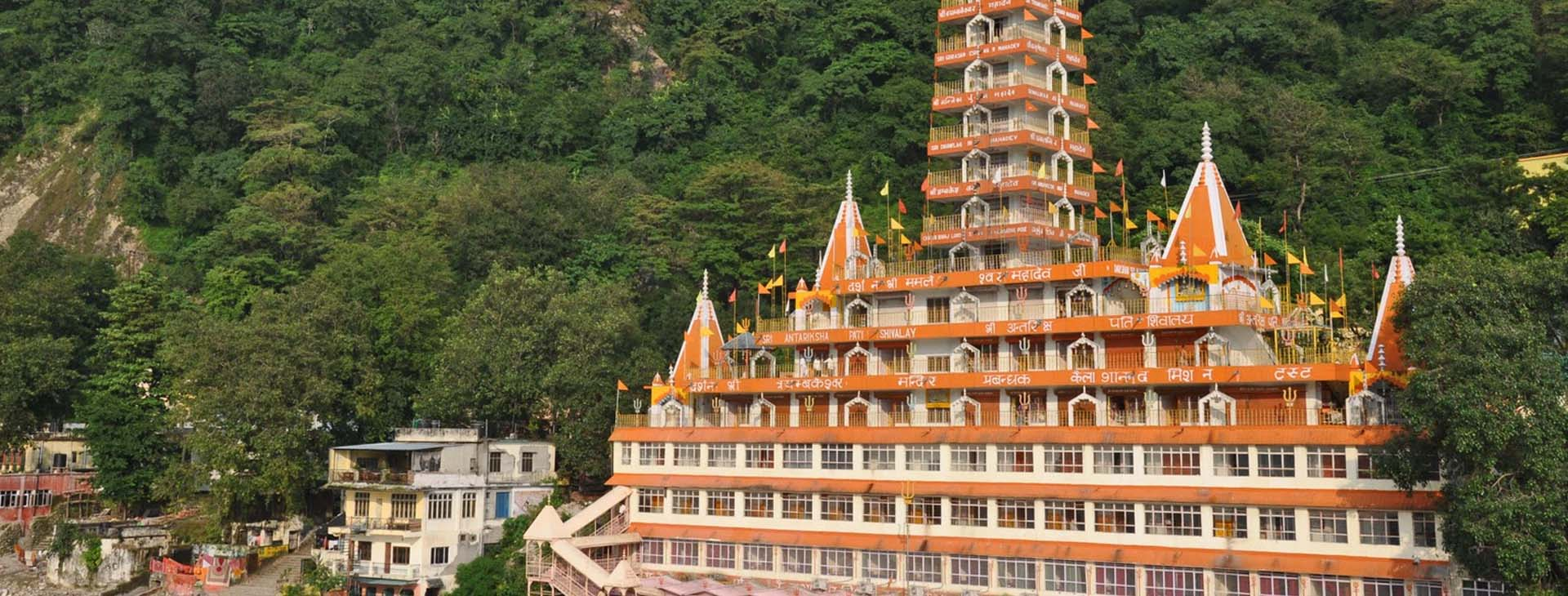 Delhi to haridwar same day sightseeing tour package by ac bus